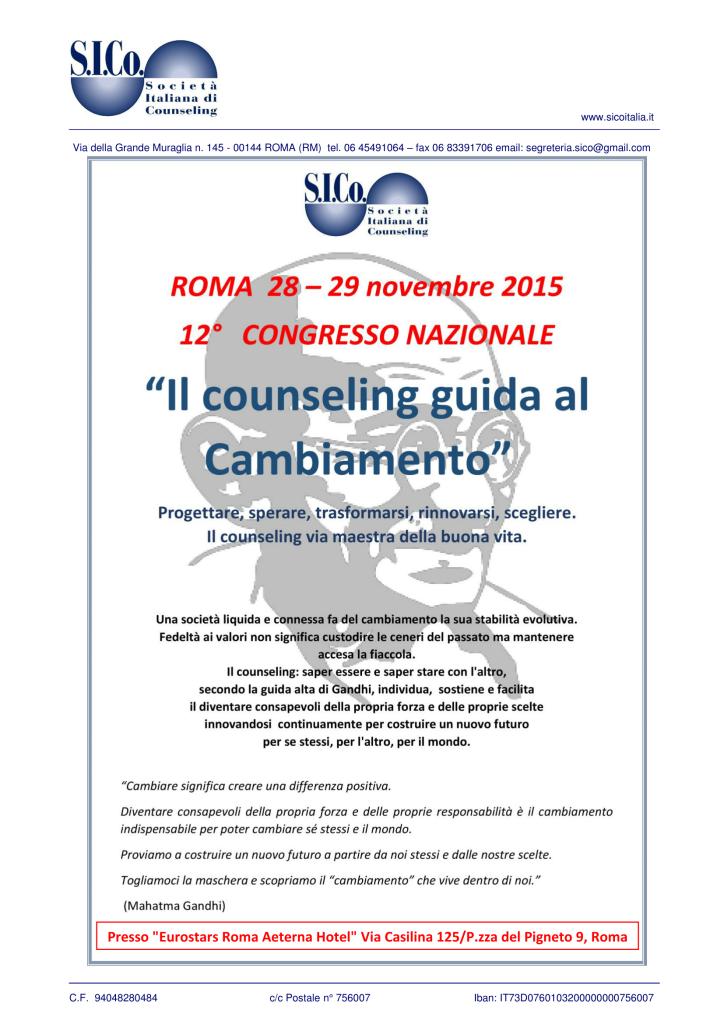 ROMA – 28 e 29 novembre 2015 – 12° CONGRESSO NAZIONALE S.I.Co.