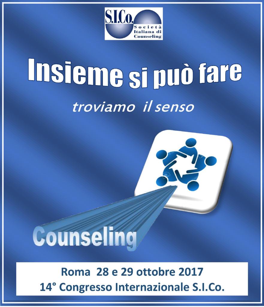 """""""INSIEME SI PUO' FARE"""" – 14° Congresso Internazionale S.I.Co. – Roma 28 e 29 Ottobre 2017"""