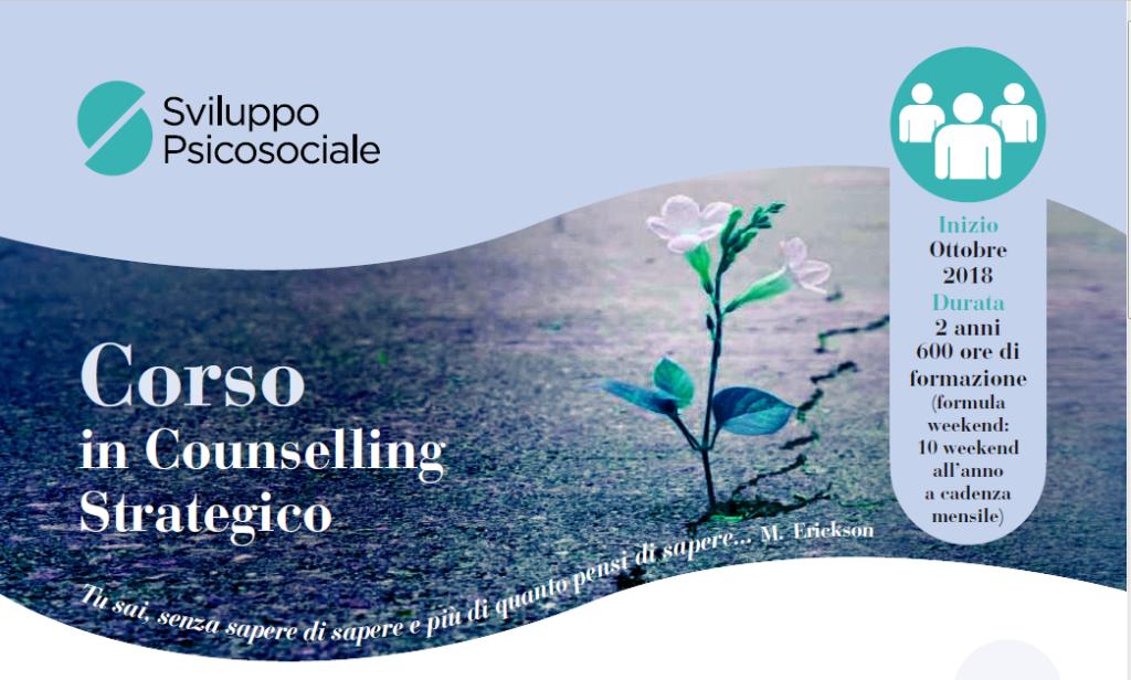 """ROMA – Da ottobre 2018 – Corso in """" COUNSELING STRATEGICO """" – Sviluppo Psicosociale S.r.L."""