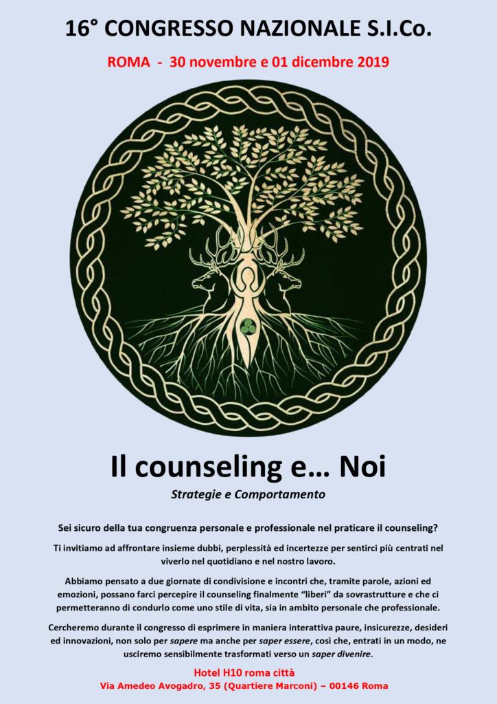 16° CONGRESSO NAZIONALE S.I.Co. – ROMA  30 novembre e 01 dicembre 2019